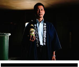 目野酒造株式会社 代表取締役 目野忠治郎