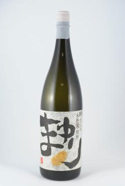 items_shochu_1