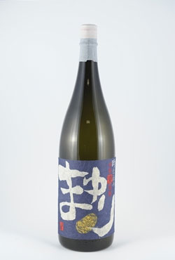 items_shochu_2