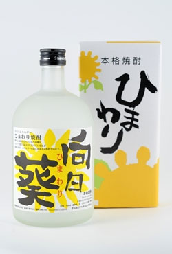 items_shochu_4