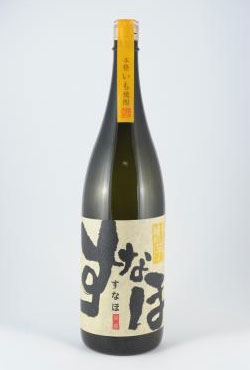 items_shochu_5