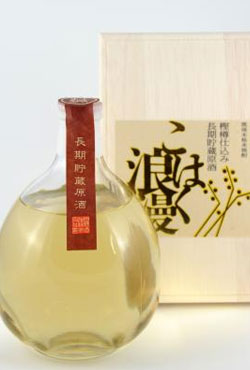 items_shochu_6