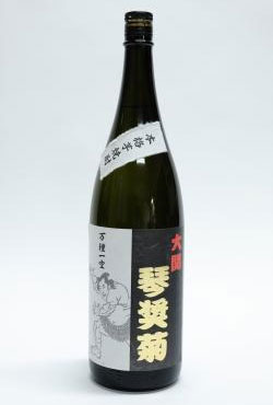 items_shochu_8