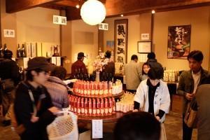 2015国の寿酒蔵まつり/ご来場ありがとうございました!【お酒のクイズ正解者発表!!】