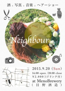 Neighbour10表