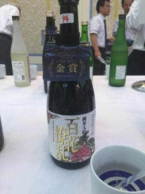 第4回福岡県酒類鑑評会・金賞受賞のお知らせ
