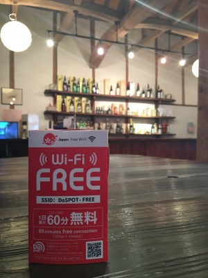 柳川 FREE Wi Fi SPOT