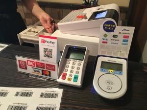 クレジットカード&交通系ICカード決済