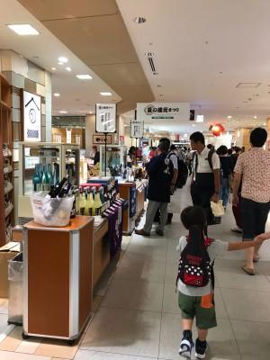 博多阪急・試飲販売会(2019.8/7〜8/13)