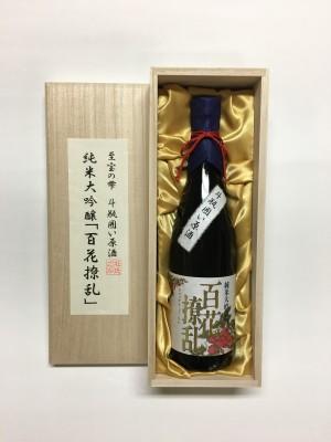 小田急百貨店町田店・試飲販売会(2019.11/20〜11/26)